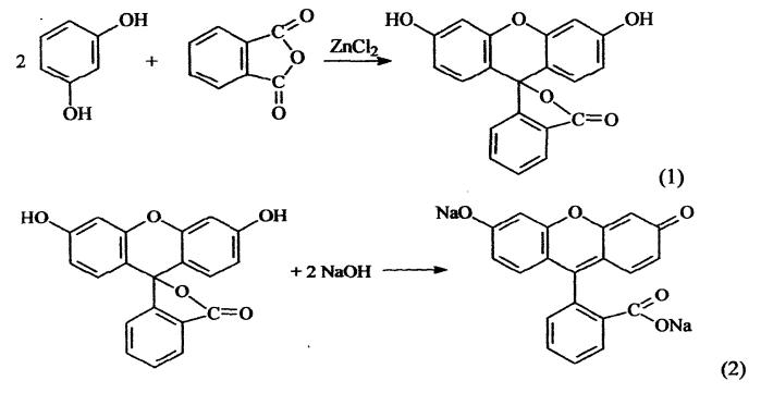 Способ получения лекарственной формы препарата на основе динатриевой соли флуоресцеина
