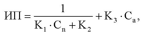 Способ оценки индукционного периода автомобильных бензинов
