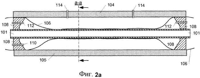 Способ изготовления изолированной трубы посредством использования рукава