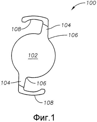 Аккомодирующая интраокулярная линза, использующая трапецеидальный фазовый сдвиг