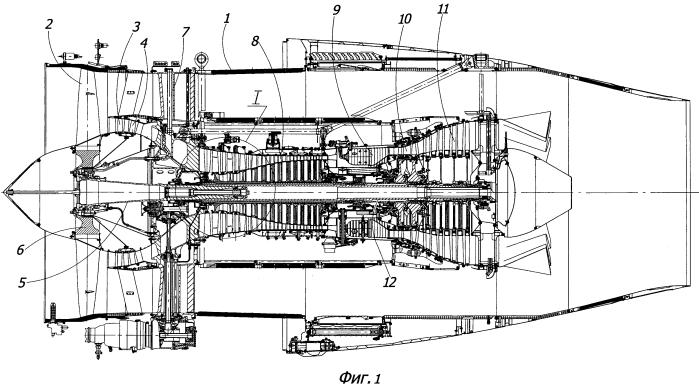 Двухконтурный газотурбинный двигатель