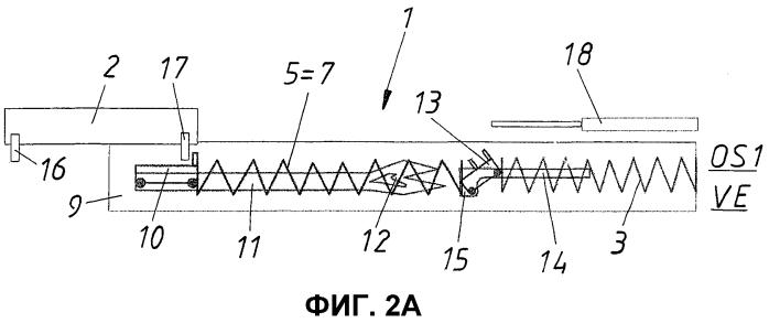 Приводное устройство для подвижной детали мебели