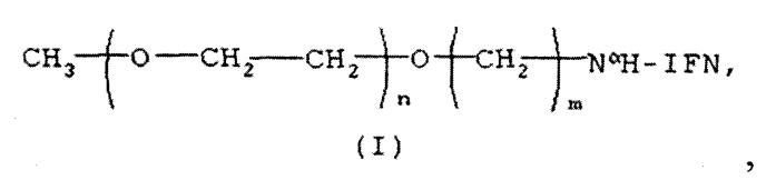 Новый состав, содержащий конъюгат пэг и интерферон-альфа-2бета, обладающий сниженной болезненностью при введении