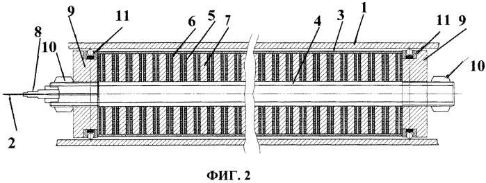 Способ введения кабеля внутрь ферромагнитной трубы и устройство для его осуществления