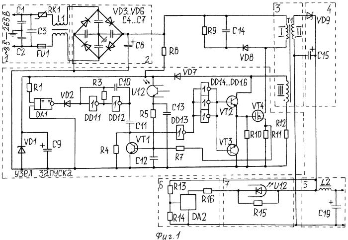 Импульсный преобразователь напряжения с регулированием на стороне переменного тока, выполненный на оптопаре для технических средств охраны
