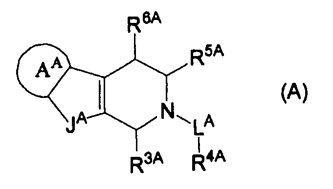 Производное тетрагидрокарболина