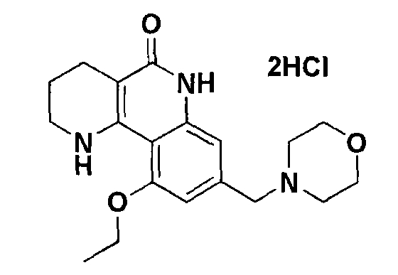 Новые кристаллические кислотно-аддитивные соли трициклического производного или их гидраты и способ их получения