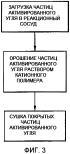 Фильтры, включающие частицы активированного угля, покрытые полидиаллилдиметиламмоний хлоридом (pdadmac), и способы их изготовления