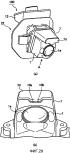 Устройство обнаружения трехмерных объектов и способ обнаружения трехмерных объектов