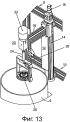 Система и способ для нанесения покрытий на объект