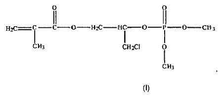 Эпоксивинилэфирная смола и огнестойкий полимерный композиционный материал на ее основе
