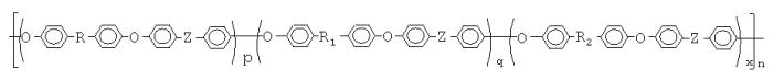 Электроактивный полимер и материал на его основе