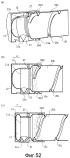 Контейнер подачи проявителя, система подачи проявителя и устройство формирования изображения