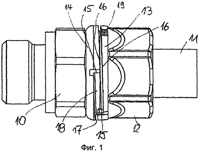 Соединительное устройство для трубо- или шлангопроводов с индикацией монтажного положения