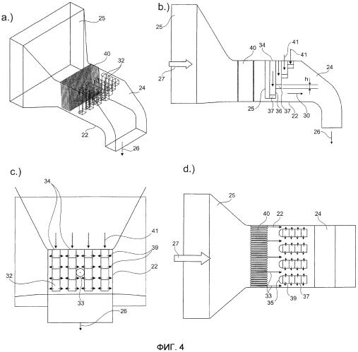 Смесительный элемент для газотурбинных установок с рециркуляцией дымового газа