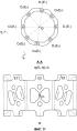 Конструктор быстровозводимых сборно-разборных каркасов волнообразных оболочек переноса