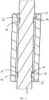 Устройство стеклоочистителя для ветрового стекла