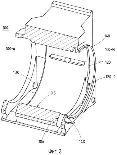 Подушка прокатной клети и способ ее изготовления