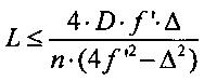 Устройство для контроля параметров качества плоских оптических деталей, расположенных под углом к оптической оси