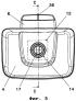 Оптическое устройство, в частности, для внешнего зеркала транспортного средства