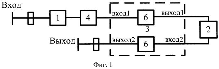 Малошумящий приемно-усилительный модуль