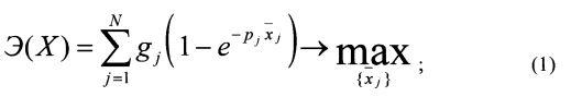 Устройство целераспределения и расчета минимального требуемого количества воздействий по целям