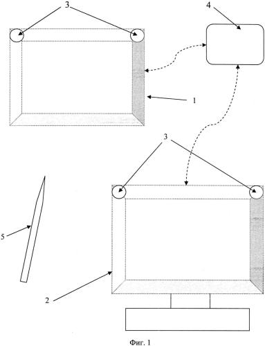 Способ переноса файлов между устройствами с использованием 3d маркера