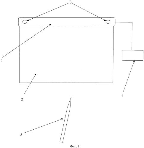 Способ бесконтактного управления с помощью поляризационного маркера и комплекс его реализующий