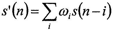 Кодер и способ для кодирования с предсказанием, декодер и способ для декодирования, система и способ для кодирования с предсказанием и декодирования, и кодированный с предсказанием информационный сигнал