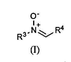 Защищенные антимикробные соединения, предназначенные для применения при высокой температуре