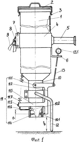 Родентецидный переносной аппарат
