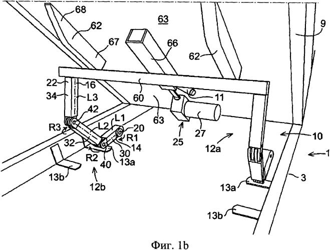 Устройство для регулирования мебели
