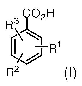 Бензойная кислота, производные бензойной кислоты и конъюгаты гетероарилкарбоновой кислоты с гидроморфоном, пролекарства, способы получения и их применение