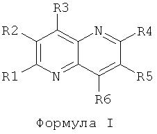 Новые производные нафтиридина и их применение в качестве ингибиторов киназы