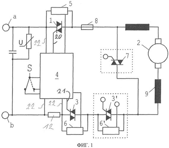 Отсоединение электроинструментов от сети с помощью выключателей
