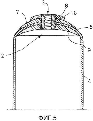Способ изготовления композитного сосуда высокого давления и композитный сосуд высокого давления