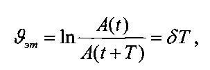 Способ оценки фрикционного взаимодействия элементов свитых изделий
