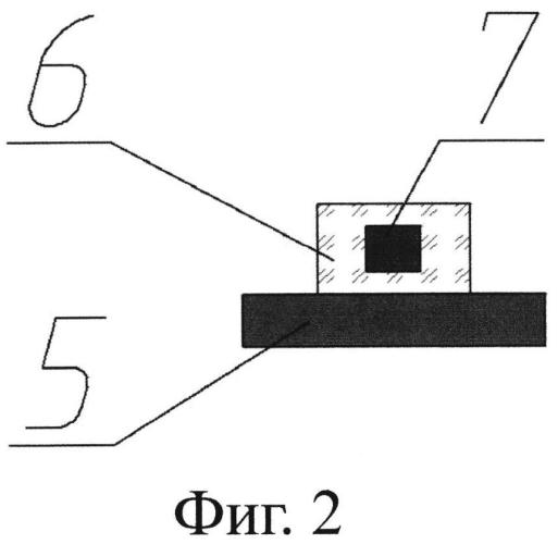 Датчик температуры электронного модуля