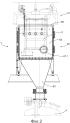 Устройство погрузки-разгрузки барабанов, оборудование для транспортировки порошкового материала и способ транспортировки