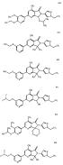 Ингибиторы фосфатидилинозитол-3-киназы на основе изоиндолинона