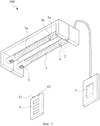 Способ и устройство для регулируемого управления светом