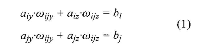 Способ определения достоверного двумерного вектора угловой скорости относительно поперечных осей летательного аппарата и идентификации отказов датчиков угловой скорости