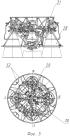 Устройство для крепления агрегатов жидкостного ракетного двигателя