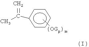 Содержащий гидроксильные группы метилстирол и полимеры на его основе