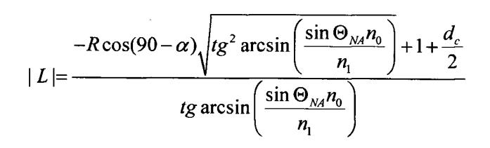 Способ измерения уровня жидкости и устройство с нерегулярной биспирально-конической световодной структурой для его реализации (варианты)