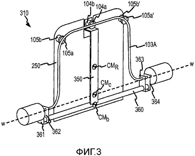 Способ и устройство для вибрационного разделения привода и измерительных преобразователей датчика расхода в сборе вибрационного типа