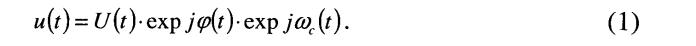 Устройство для определения частоты, вида модуляции и манипуляции принимаемых сигналов