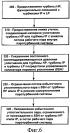 Паротурбинная система (варианты) и способ работы паротурбинной системы