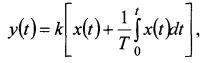 Способ работы пропорционально-интегрального регулятора