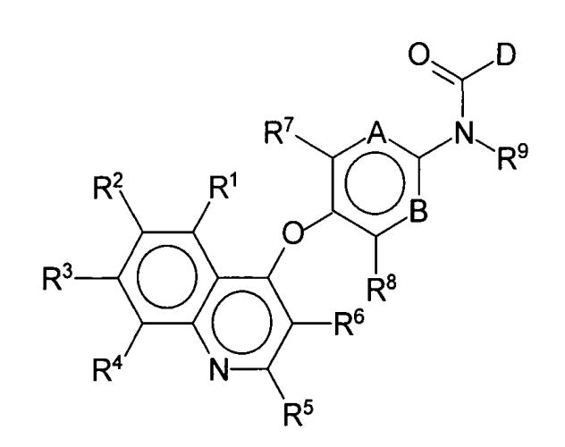 Фармацевтически активные соединения в качестве ингибиторов axl